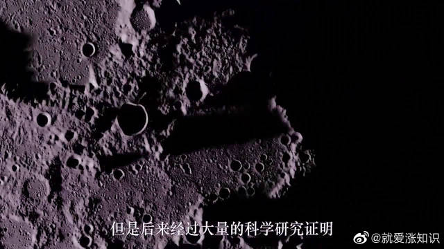 月球真的是空心的?研究发现月球地壳已支离破碎,深度达20公里。
