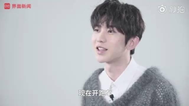 关于音乐,蔡徐坤说:我是一个工作狂