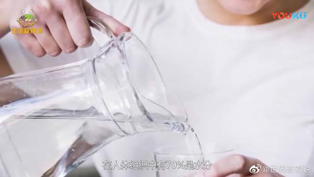 外国研制黑科技水杯,摇一摇就知道水能不能喝,打开方式惊到了!