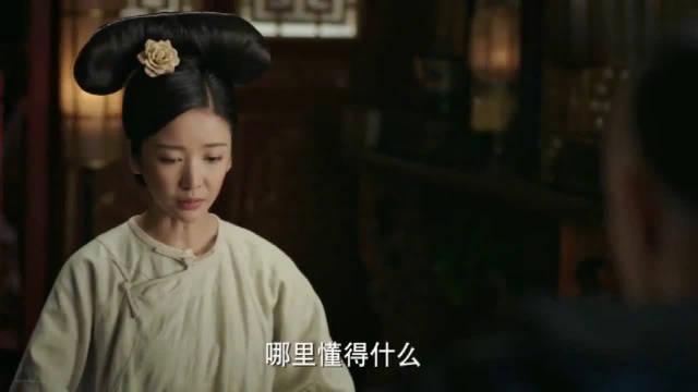 莲心向皇帝力证皇后清白,随后就跳河自尽了随她去了!
