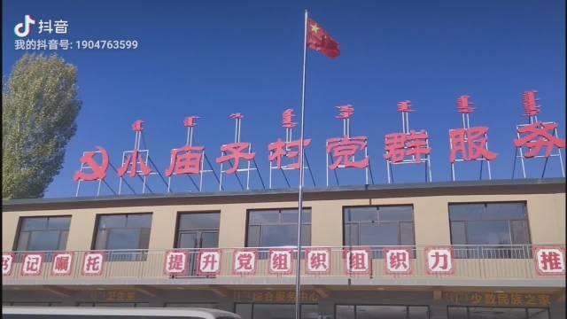 """第二天第二站,来到全国人大代表""""萌婶""""赵会杰的小庙子村"""