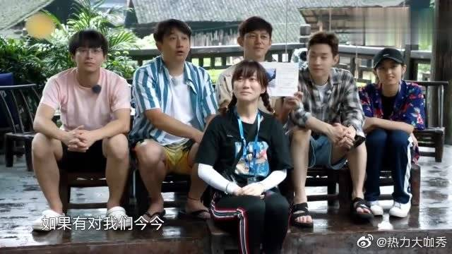 黄磊何炅竟帮蘑菇屋美女导演在线征婚,哈哈哈哈太有排面了!