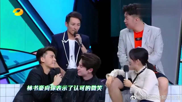 王鹤棣跟女朋友冷战后约朋友打游戏,李易峰:你不想,听我的