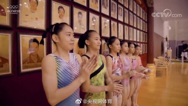 《全能》第四集:斯图加特体操世锦赛
