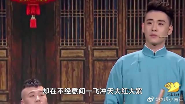 张鹤伦撞脸嫌疑犯,却把德云社的另一成员拖下水