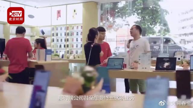 余承东:八年前华为做低端贴牌产品,差点被停掉!