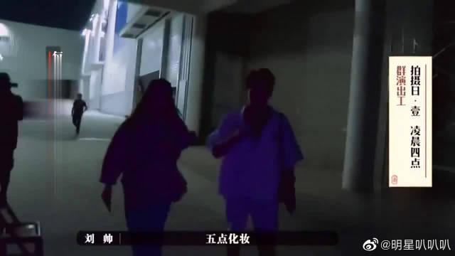 吴佳怡自曝是剧组:关系户,当群演有专属座位