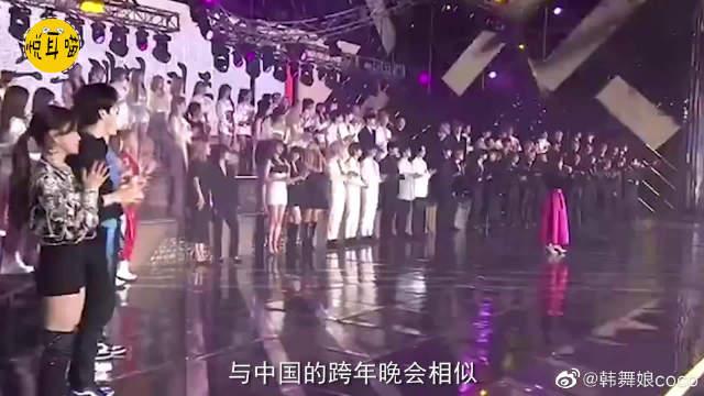 南韩最有排面的舞台!一个女人唱歌,顶流爱豆全部沦为伴舞