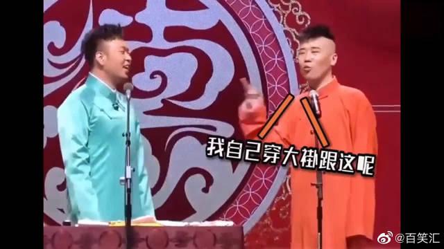 """演员面对""""私生子""""的反应,岳云鹏现场懵圈,这小孩也太可爱了!"""