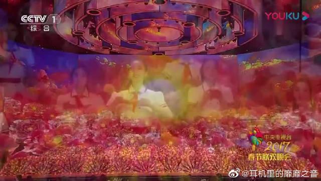 2017年春晚零点压轴曲目,韩磊、谭维维《不忘初心》,告白祖国