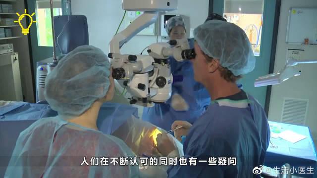 为什么眼科医生宁愿戴眼镜,也不做近视手术?医生:工作需要!