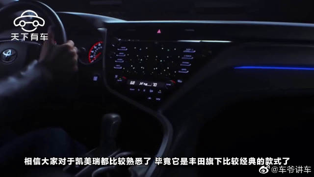 视频:女子半价买到18款丰田凯美瑞, 自称 不在乎划痕, 便宜就行