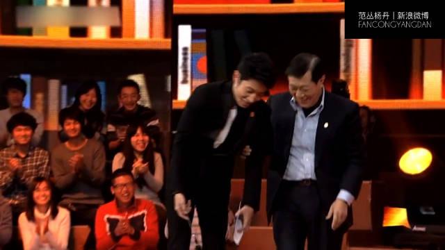 盘点明星在综艺节目中的尴尬瞬间哈哈哈哈