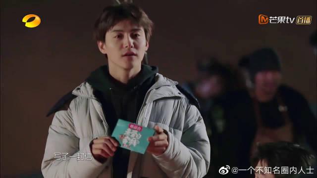 互换礼物环节,马天宇抽到阚清子的发卡!现场试戴美美哒