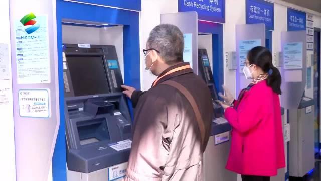 银行加强回收现金消毒 增加全新钞放心使用