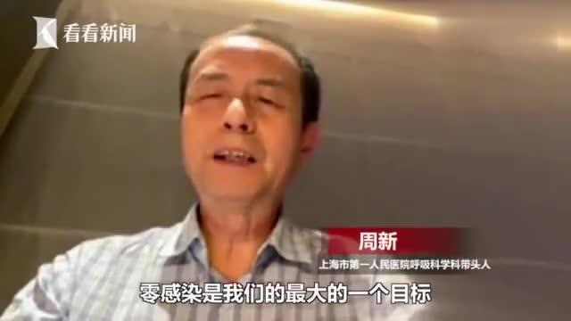 上海医疗队在武汉情况如何?67岁的他回答:身体健康,精神饱满!