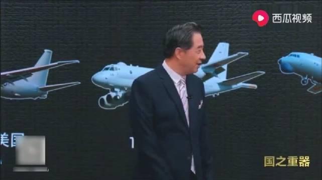 局座张召忠谈反潜机,美国排第一,日本第二,中国第几呢?