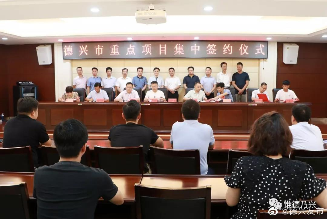 刘瑞英郭峰出席市重点项目集中签约仪式