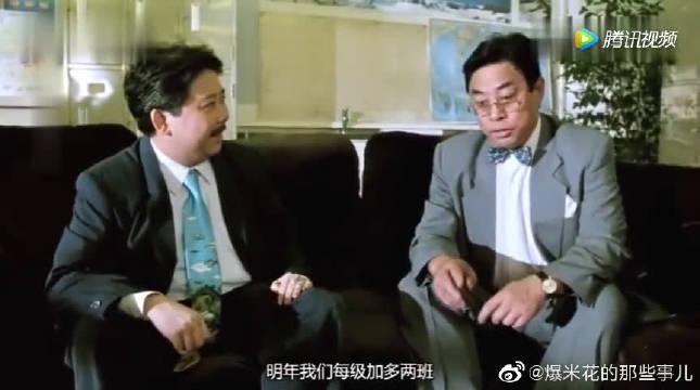 两个老哥一句话,道破了贵族学校的办学模式
