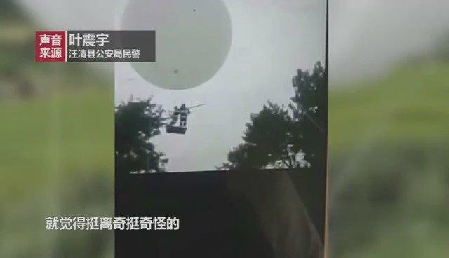 汪清两村民坐氢气球打松籽,飘上天飞走了……