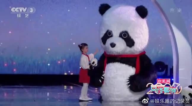 2020网络春晚:张雪迎携手小朋友表演《圆滚滚的幸福》活力满满