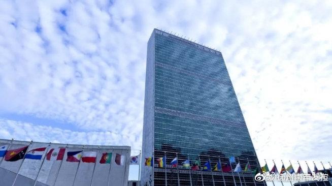 俄罗斯卫星通讯社10月8日消息,在7日联合国会议上