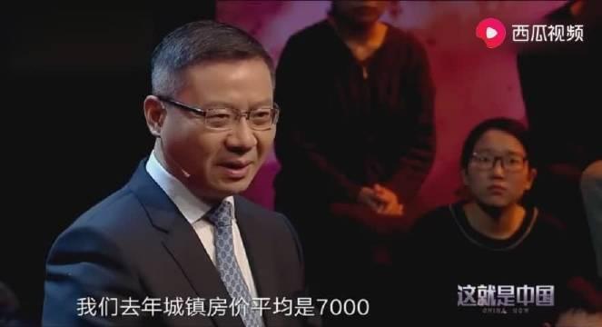 张维为讲述:美国中产阶级家庭平均资产80万,中国已经超越了!