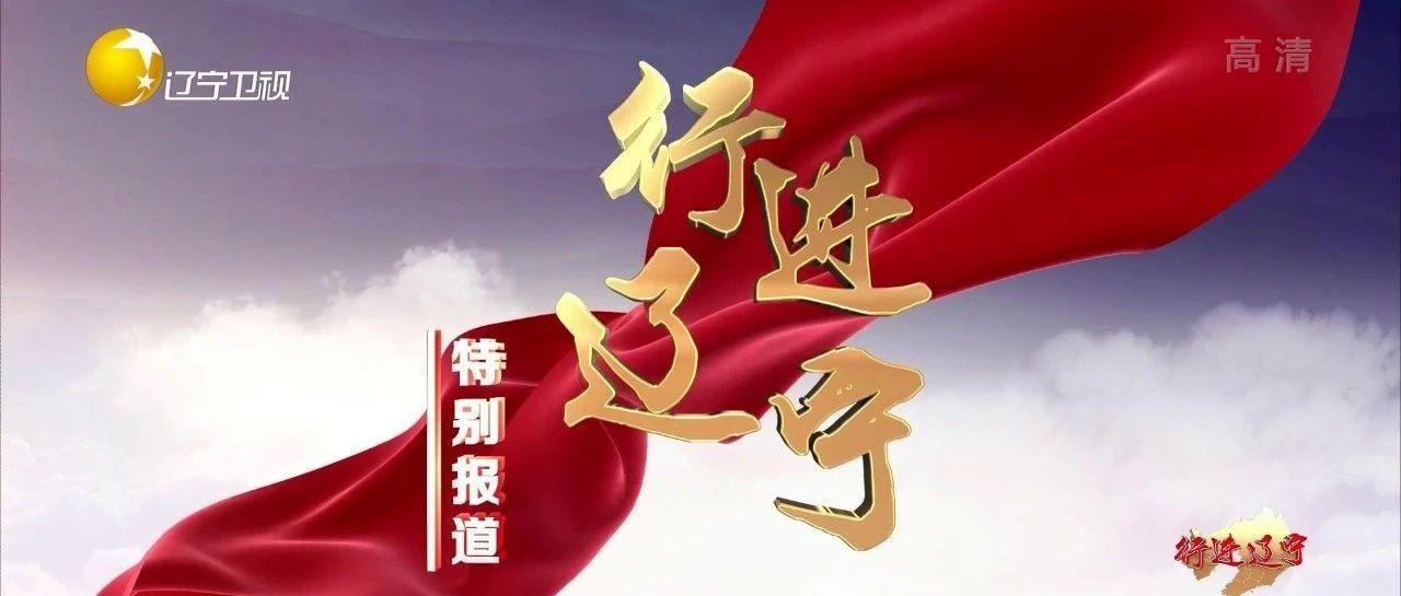 """辽宁制定规范中小学在职教师补课行为""""八不准"""""""
