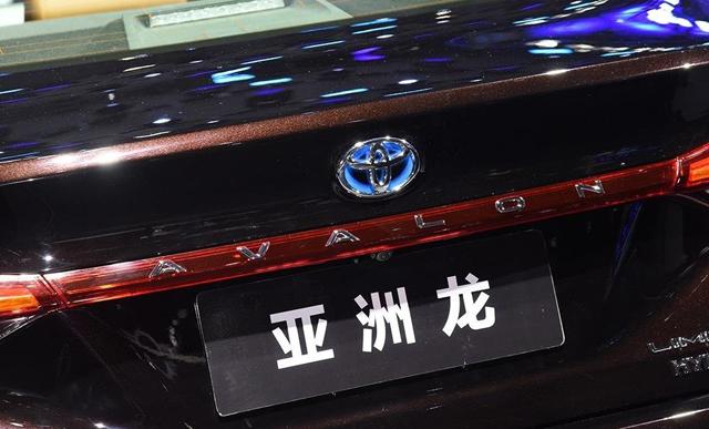 凯美瑞压力大了!亚洲龙混合动力预售价才23.98万元!