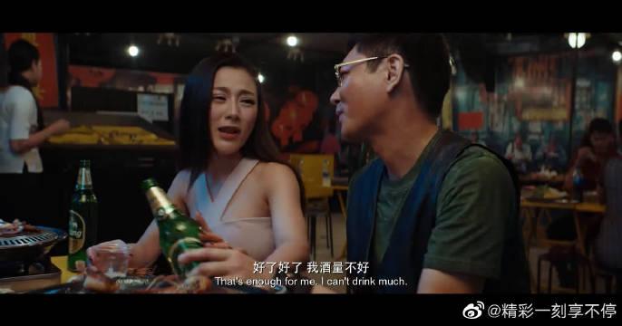 警察与美女调情喝酒
