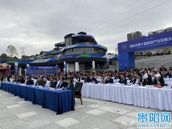 贵阳市委副书记、市委政法委书记 向虹翔