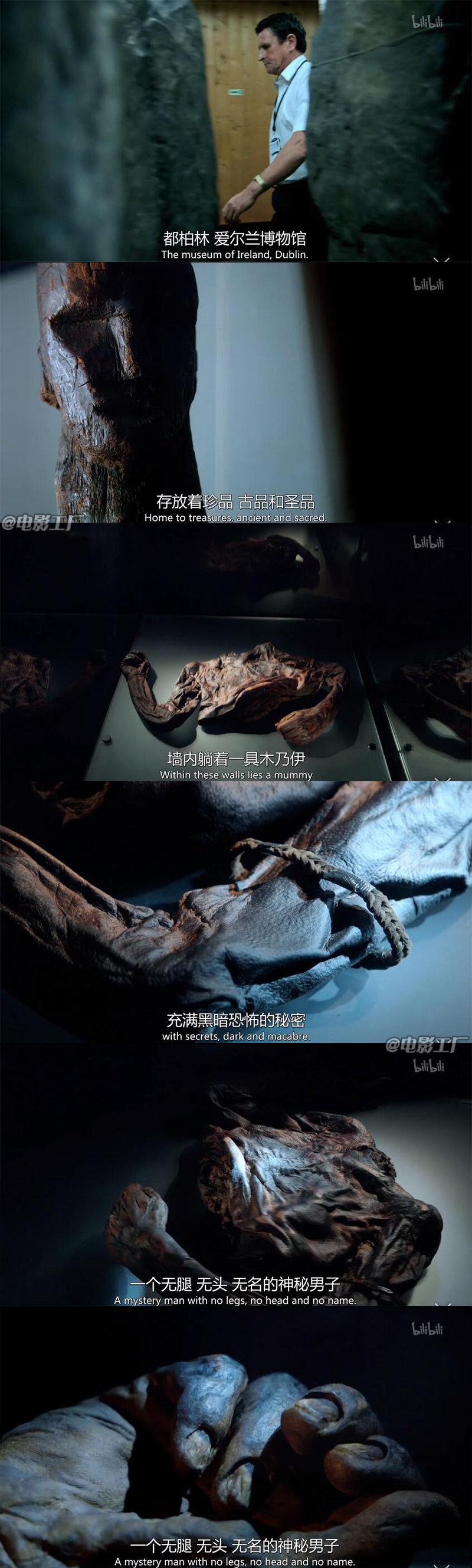 木乃伊纪录片!B站新上线的《活着的木乃伊》系列! By