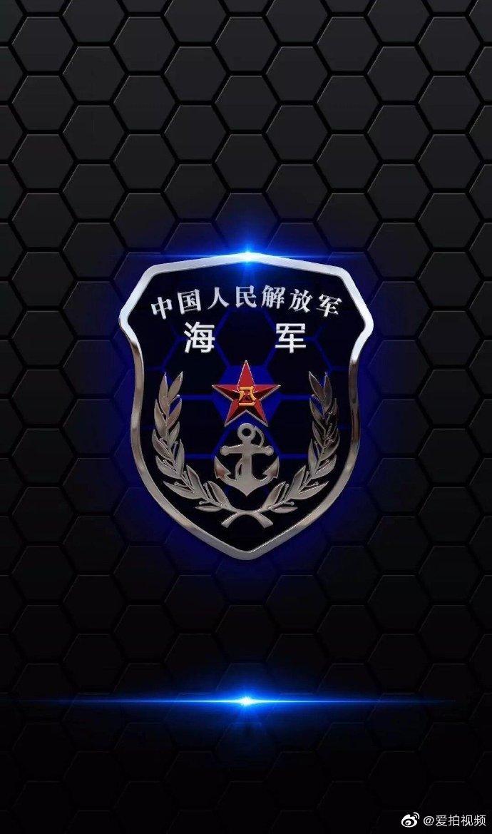 中国人民解放军臂章集锦!值得收藏! 更多精彩内容