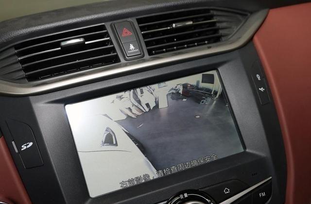 比亚迪G5运动时尚新座驾,宜动宜静,用高品质征服你