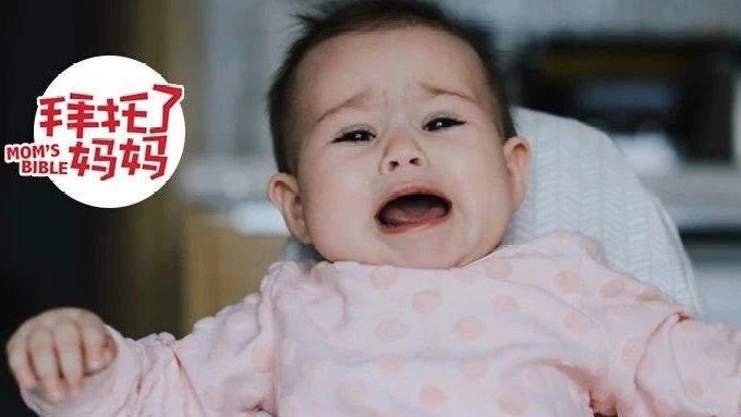 宝宝节后咳嗽、便秘、没食欲,不一定是积食!盲目调整饮食,反而加重