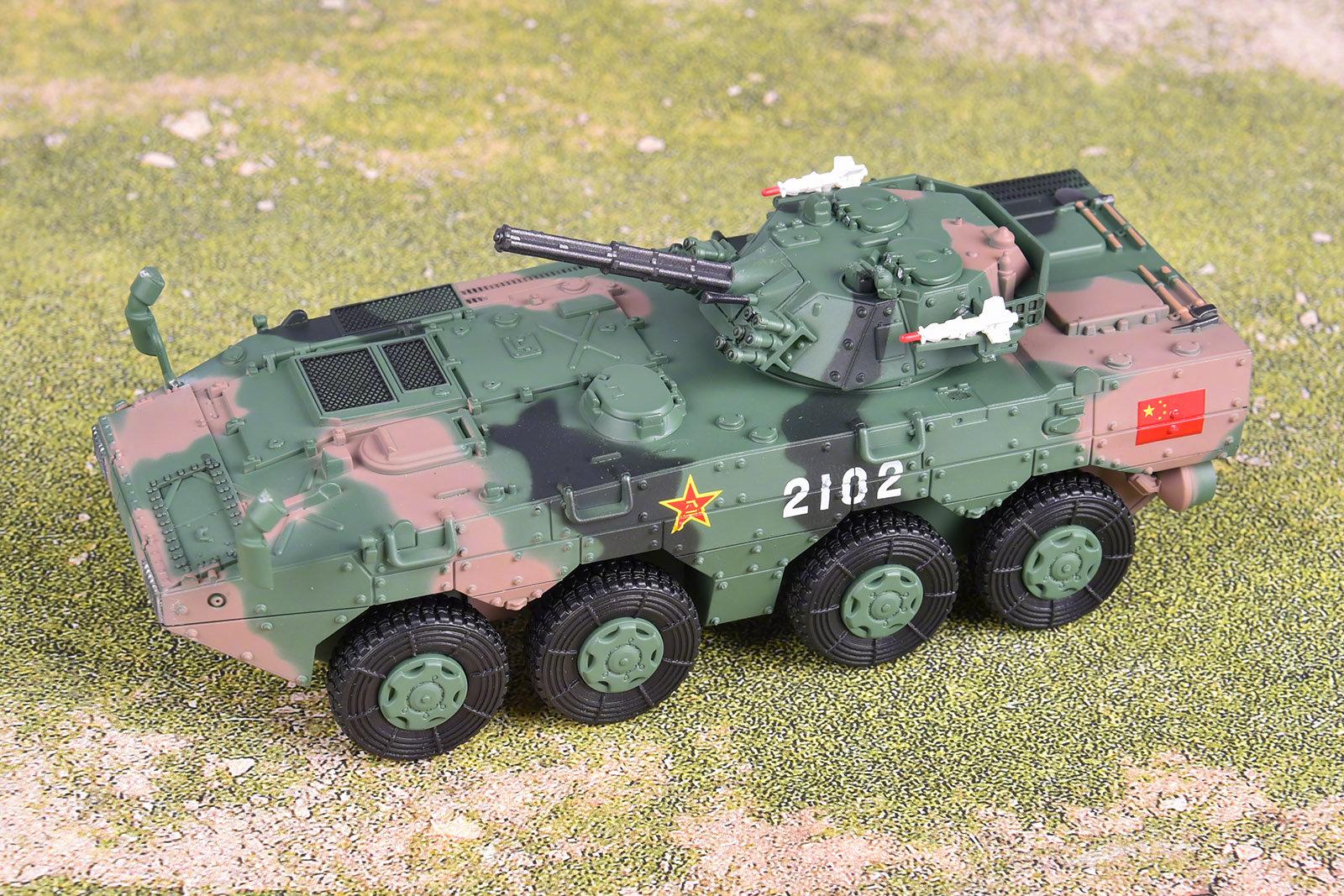 威龙63000 1/72中国ZBL-09式轮式步兵战车 朱日和迷彩成品