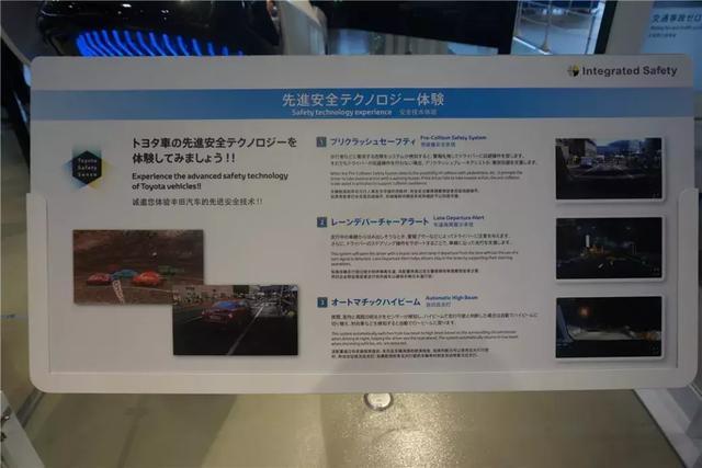 丰田MEGA WEB汽车主题公园见闻:不只是卖车的展厅