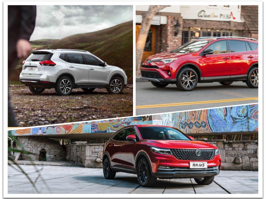 详解风光ix5,全方位竞争力能撬动合资紧凑型SUV的钢板吗?