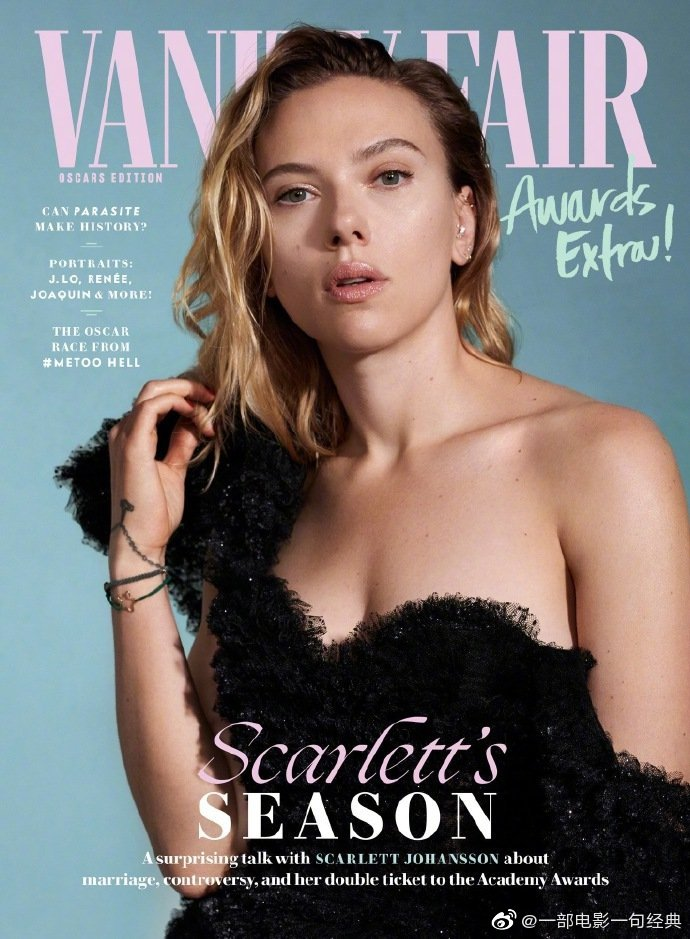 寡姐斯嘉丽约翰逊登上《名利场》(VanityFair)颁奖季特刊封面及写