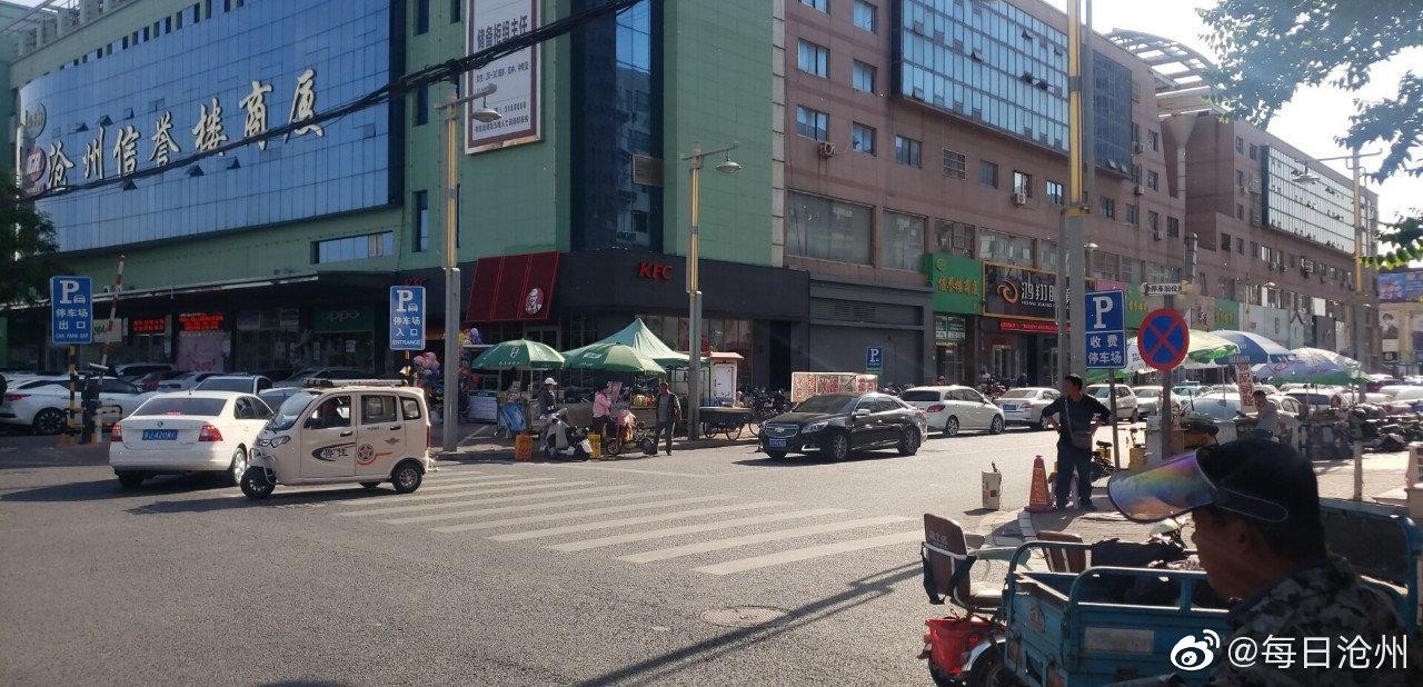 还路于民!沧州交警强力整治违停和乱收费现象!被收停车费就举报