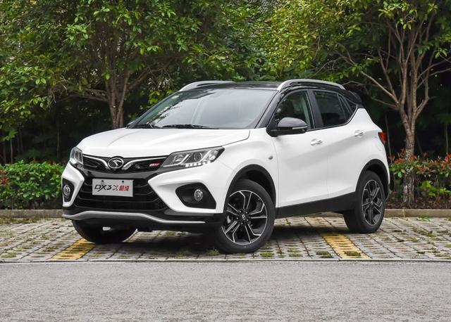 面对品牌的低迷,和司空见惯的抱怨,东南推出新版DX3,7.59万起