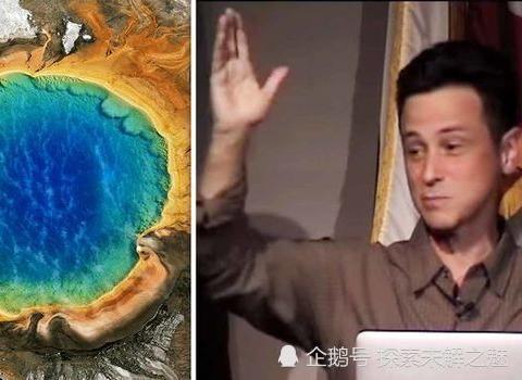 """黄石火山担忧!为什么美国地质调查局认为逾期喷发将是""""大问题"""""""