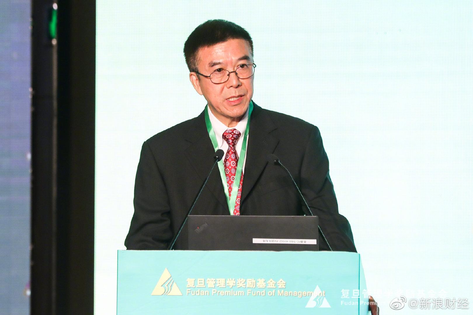 复旦管理学奖励基金会颁奖:赵纯均、雷军获殊荣