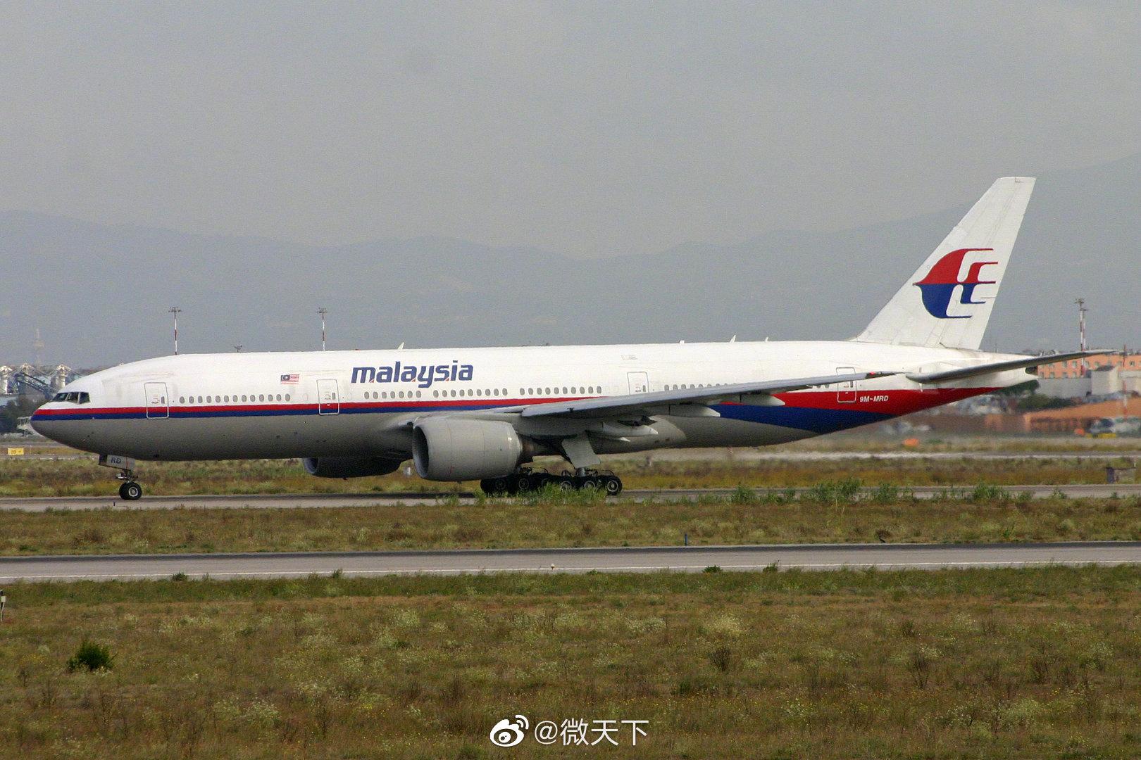 2014年7月17日,乌克兰东部上空,马航MH17,被导弹击落