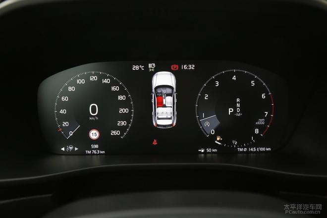 品牌年轻化推手 试驾国产沃尔沃XC40