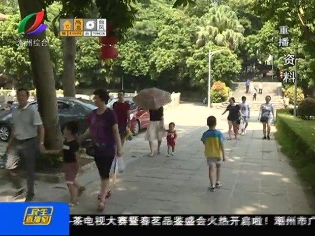 """潮州""""一站式""""结算,实现医疗救助""""零跑腿"""""""