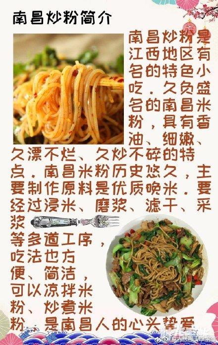 """来江西,必尝赣菜.由于江西处于""""八大菜系""""的美食包围圈中"""