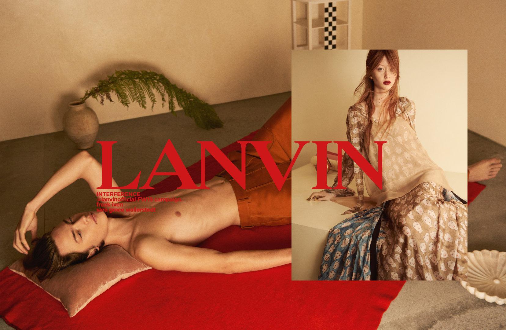 由Lanvin创意总监Bruno Sialelli主理的首组品牌广告大片