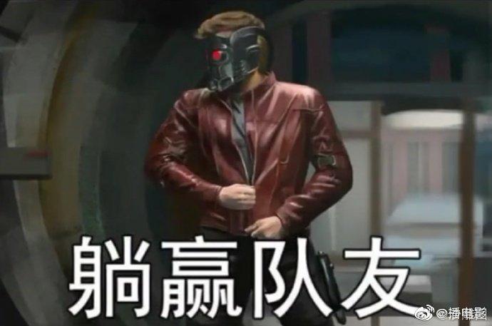 钢铁侠:全场mvp雷神:?图片