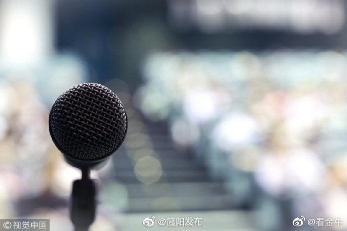 四川出台15条举措促进高校毕业生就业创业